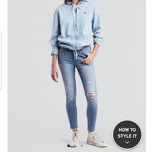 Levi's High Waisted Wedgie Skinny Fit Jeans
